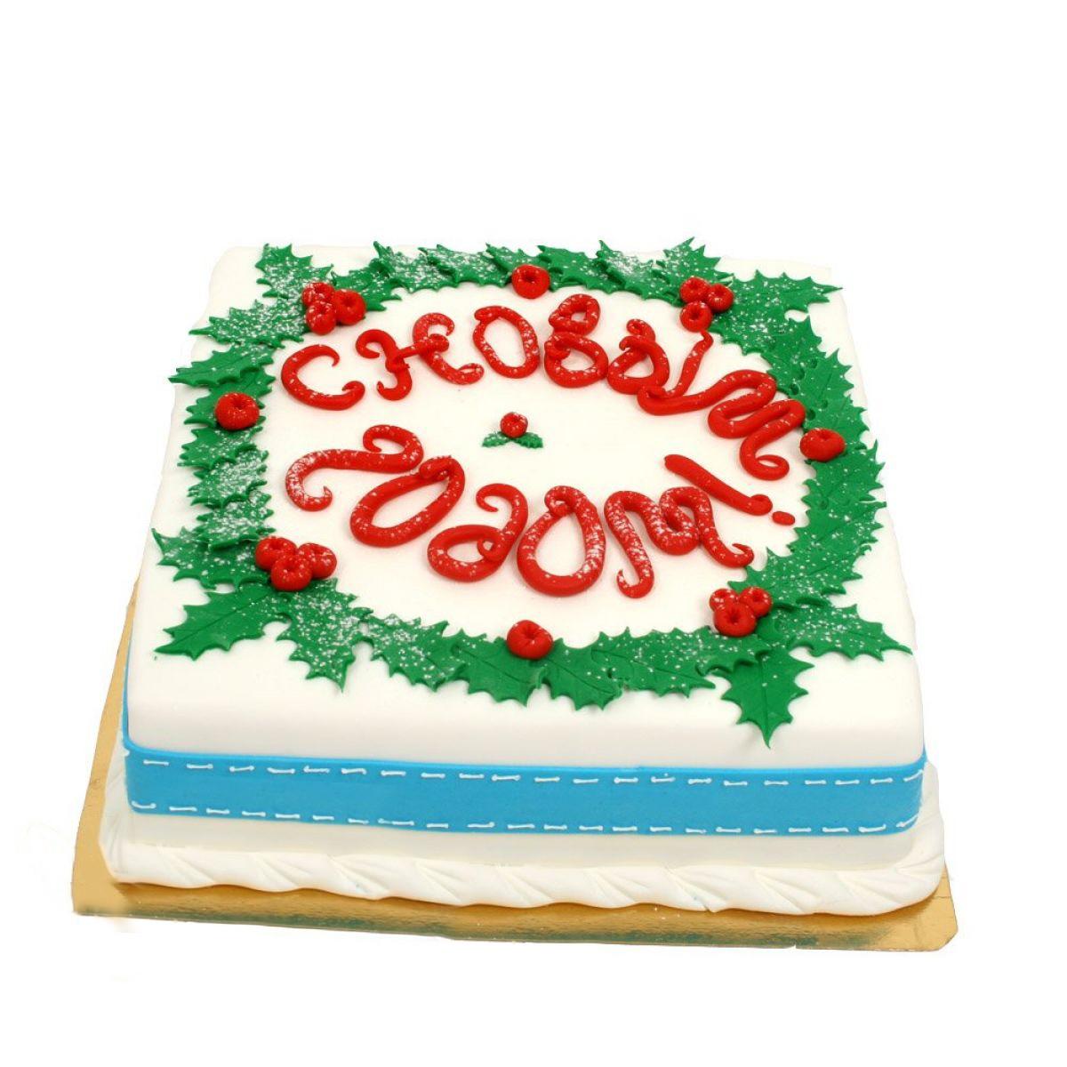 №1013 Торт новый год