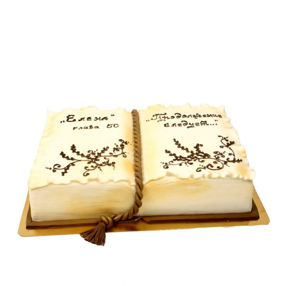 №1017 Торт книга