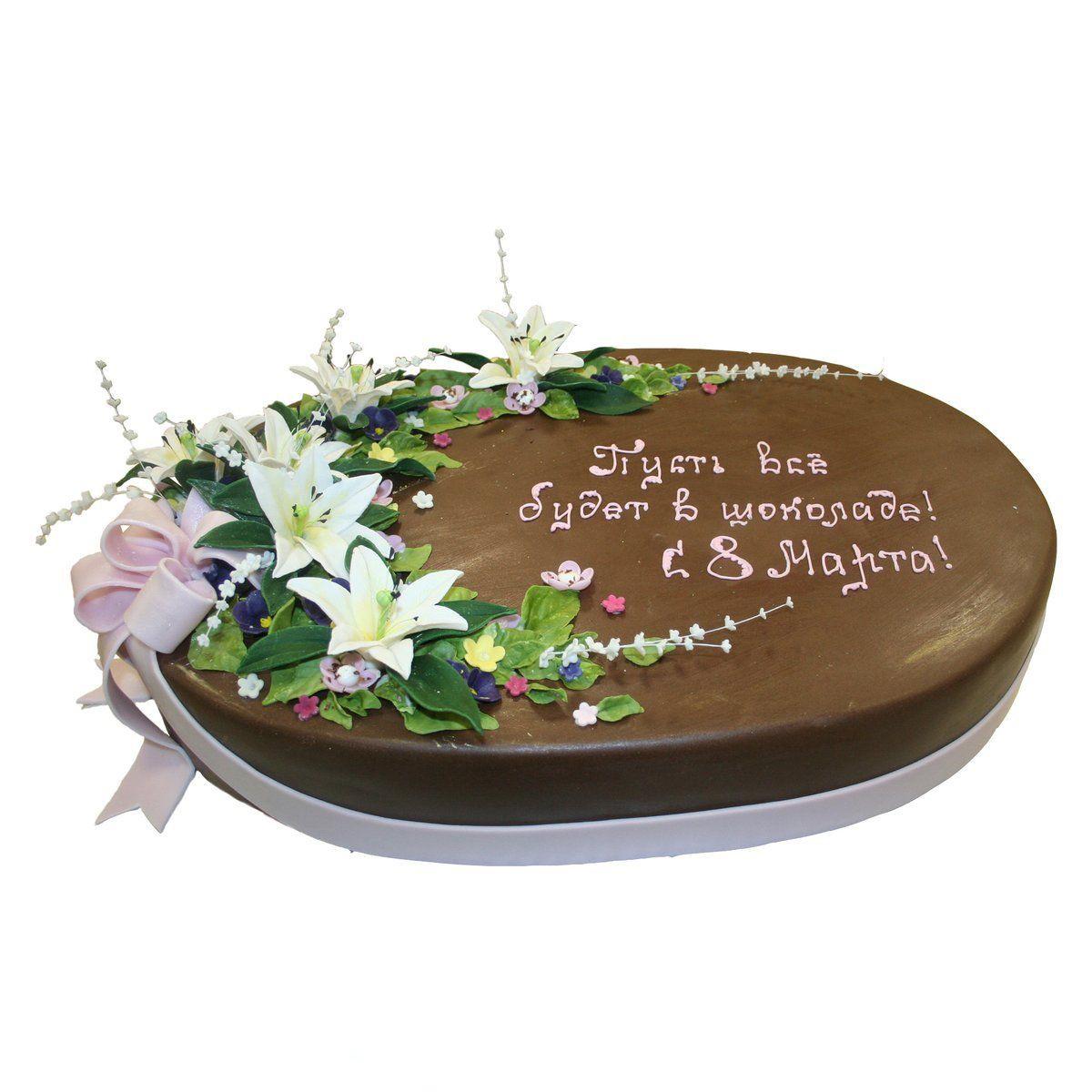 №1043 Торт цветы