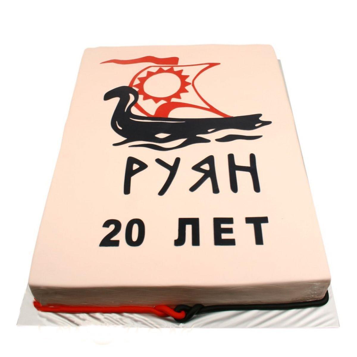 №1064 Торт руян