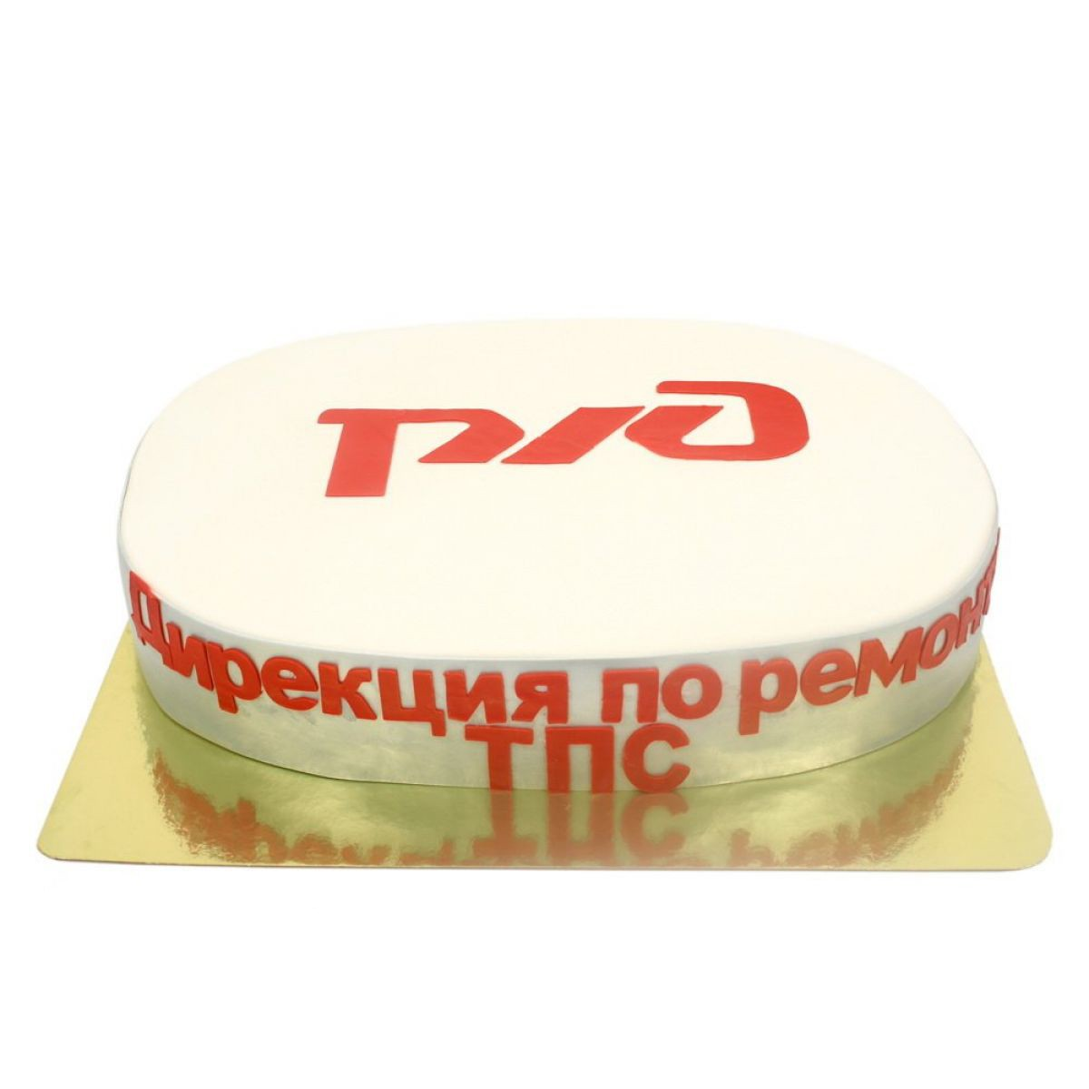 №1073 Торт ржд