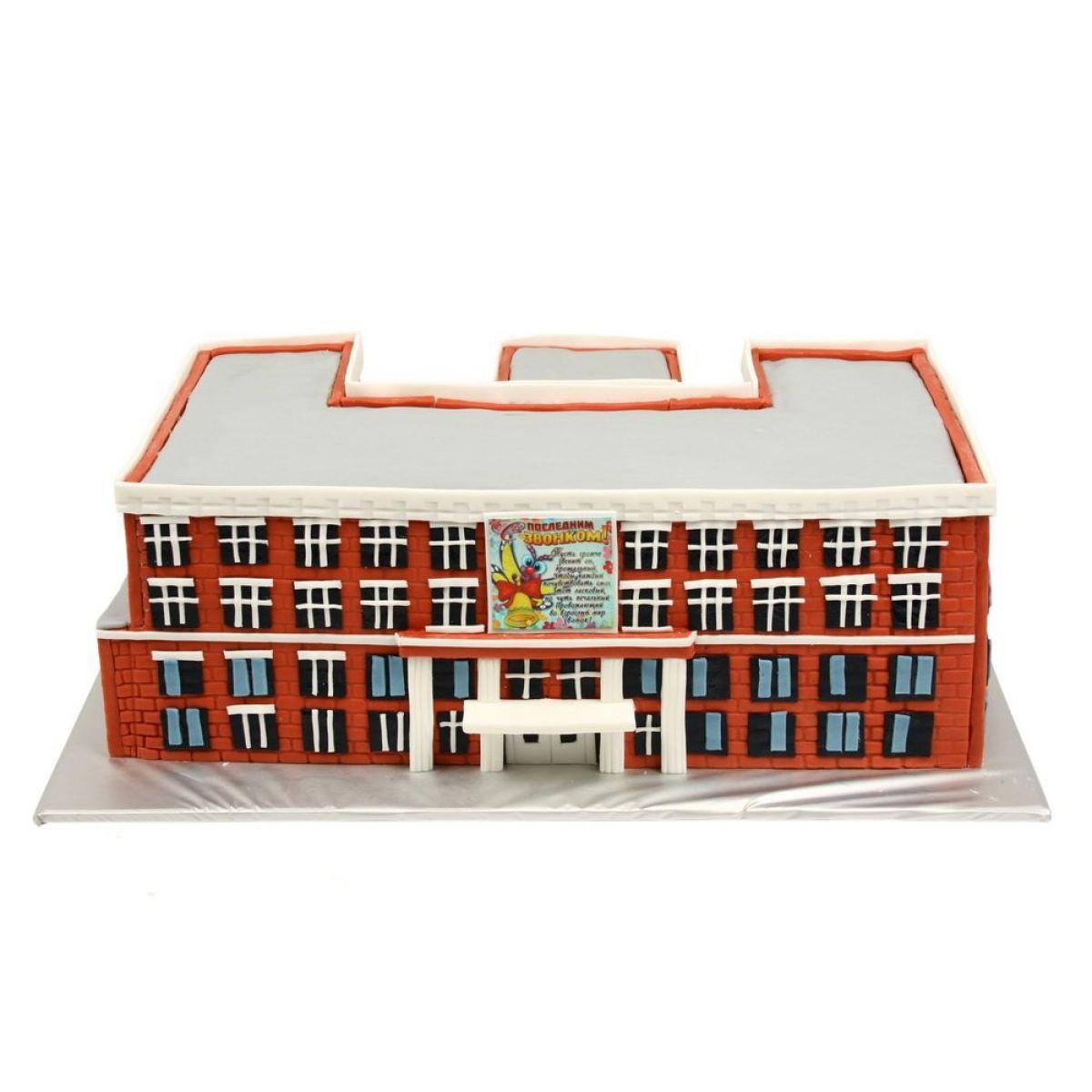 №1196 Торт школа