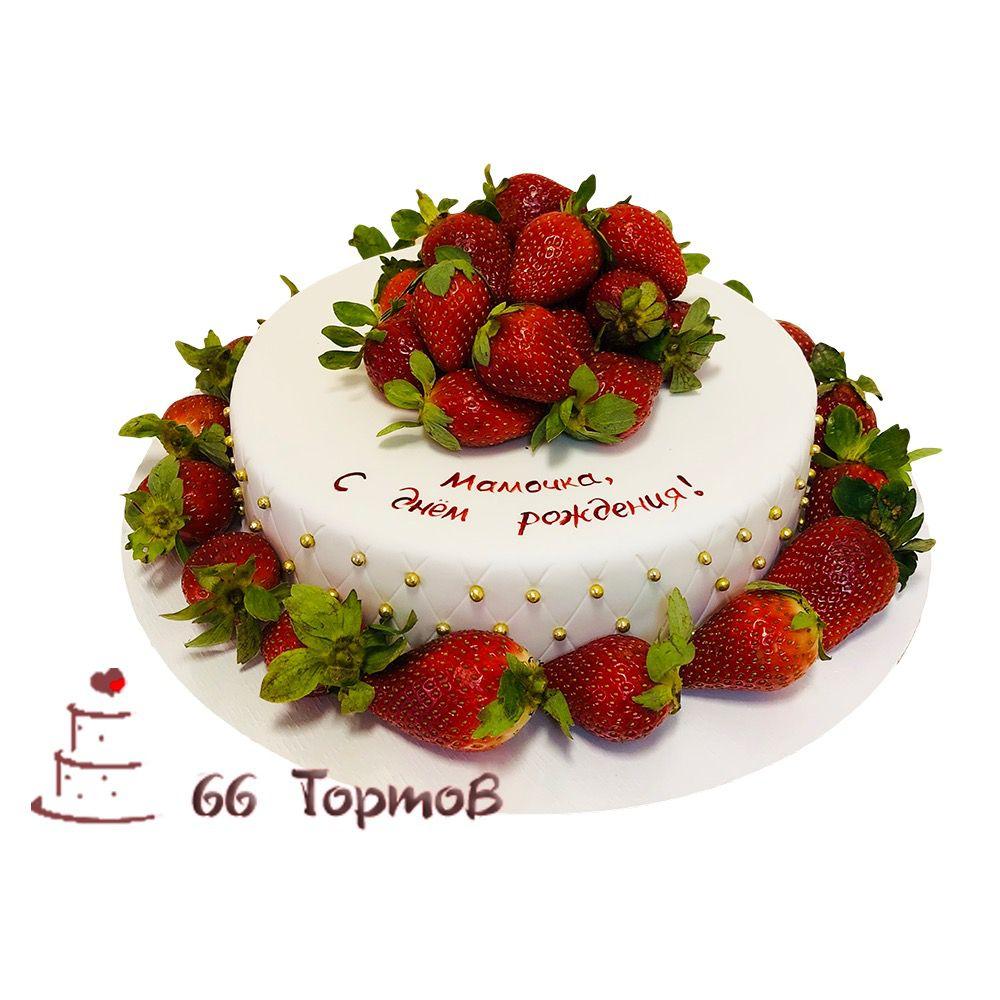 №120 Торт клубника