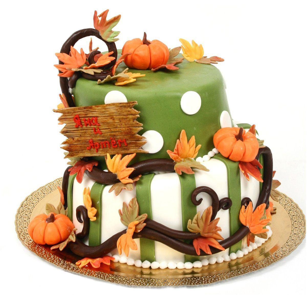 №1205 Торт тыквы