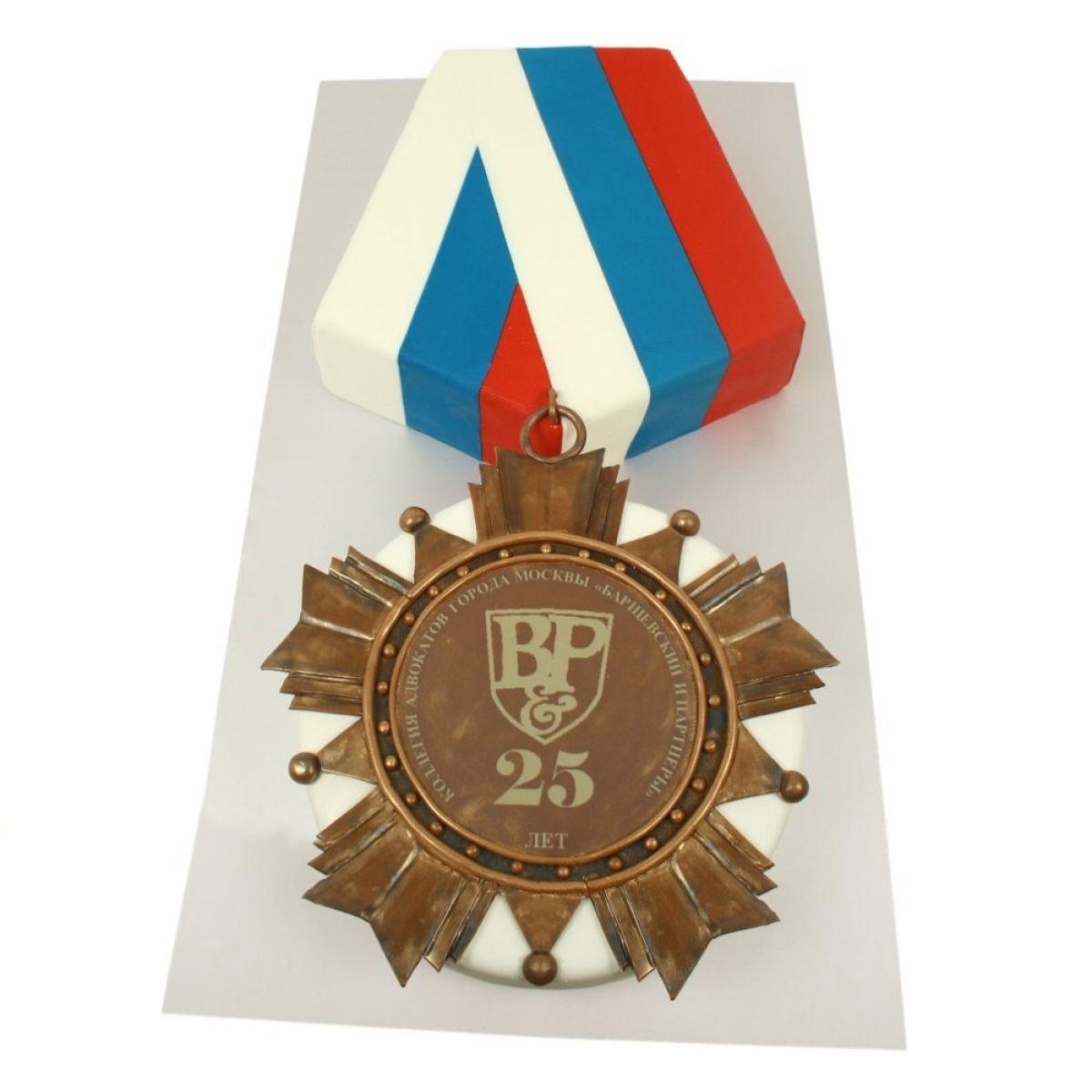 №1234 Торт медаль