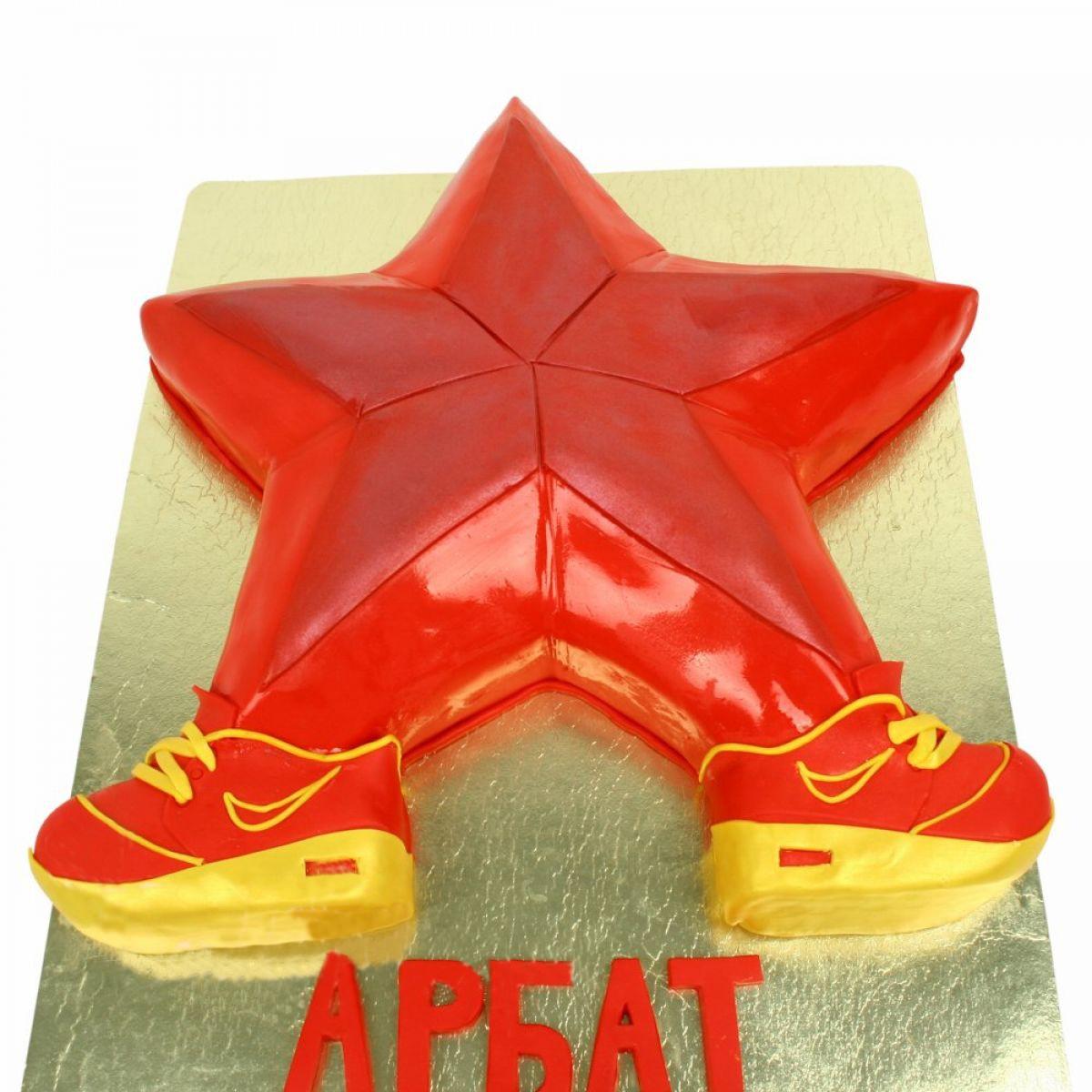 №1358 Торт звезда