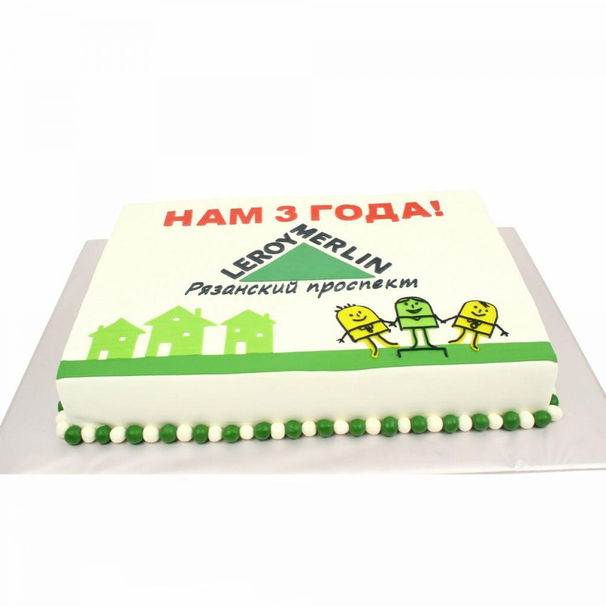№1365 Торт дом