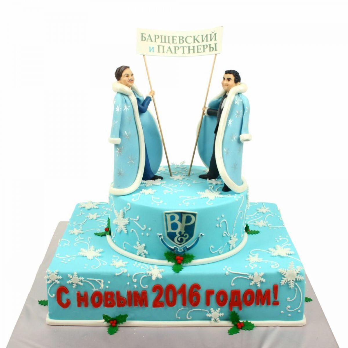 №1377 Торт новый год