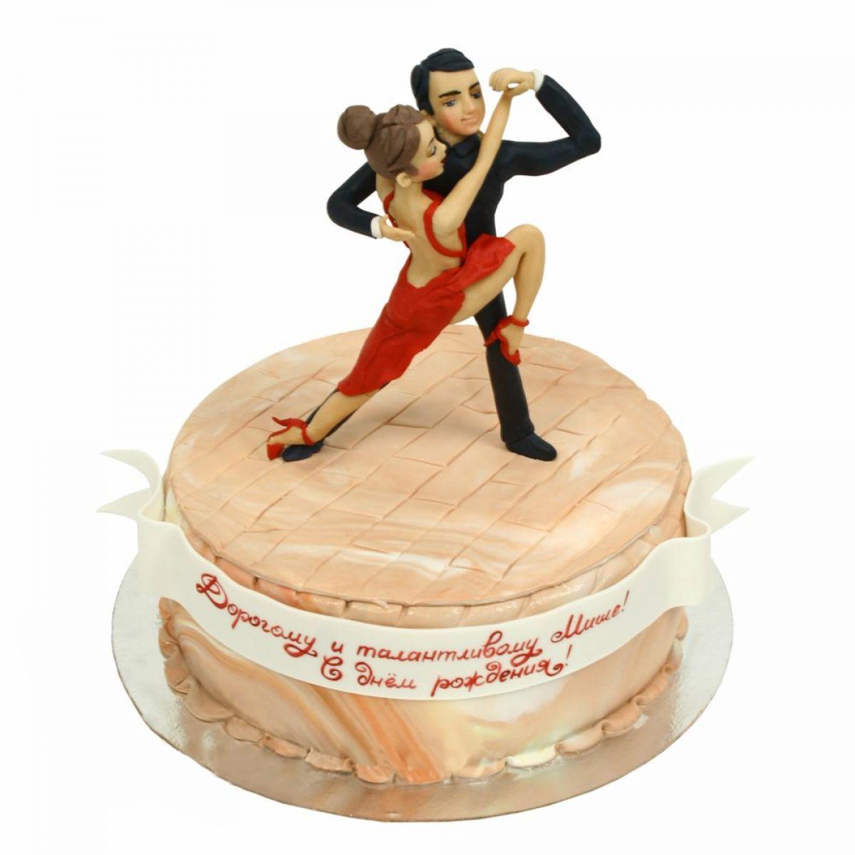 С днем рождения мужчине танцору картинки танцору, февраля поздравление