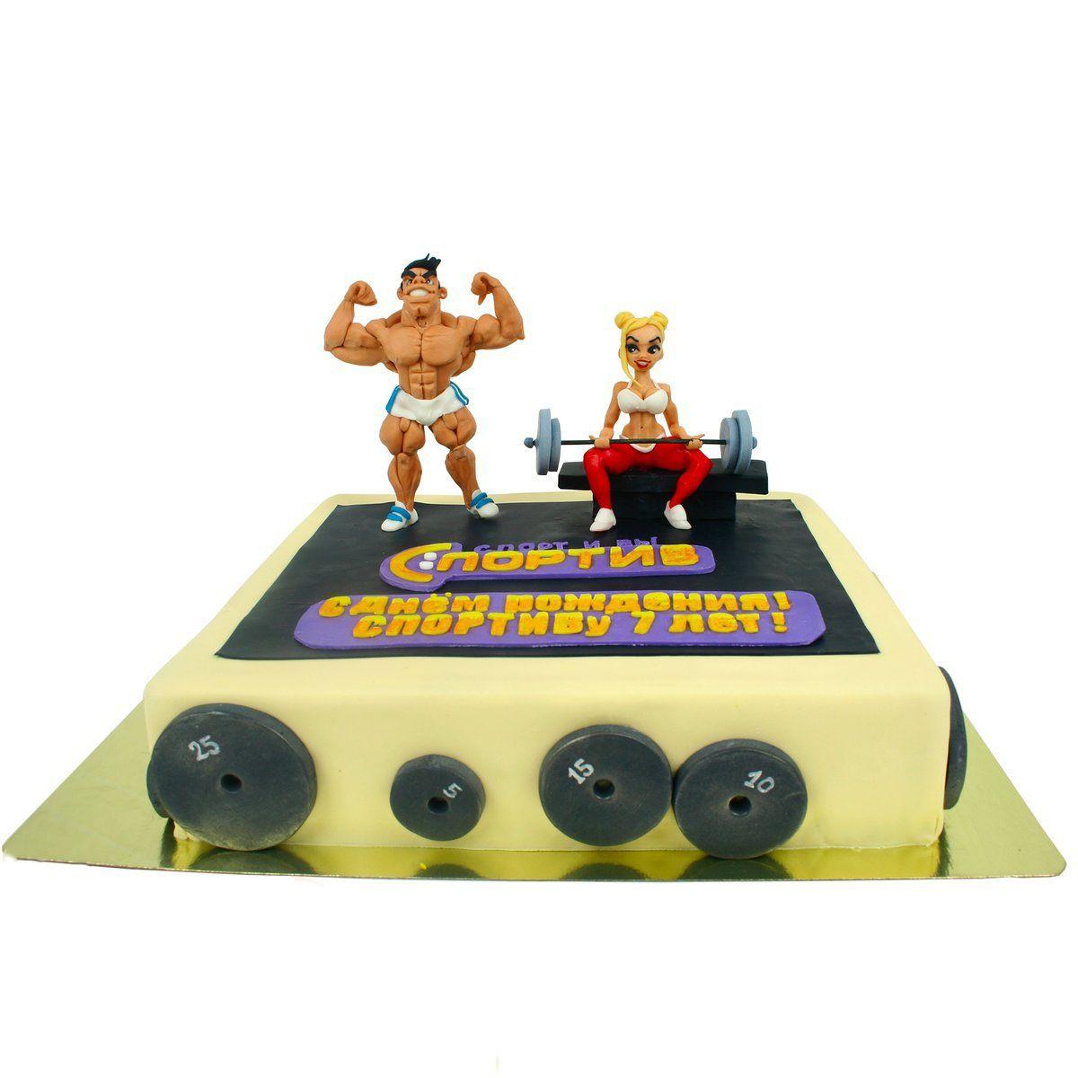 №1440 Торт спорт