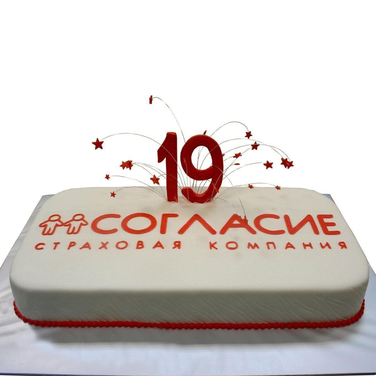 №1493 Торт страховка