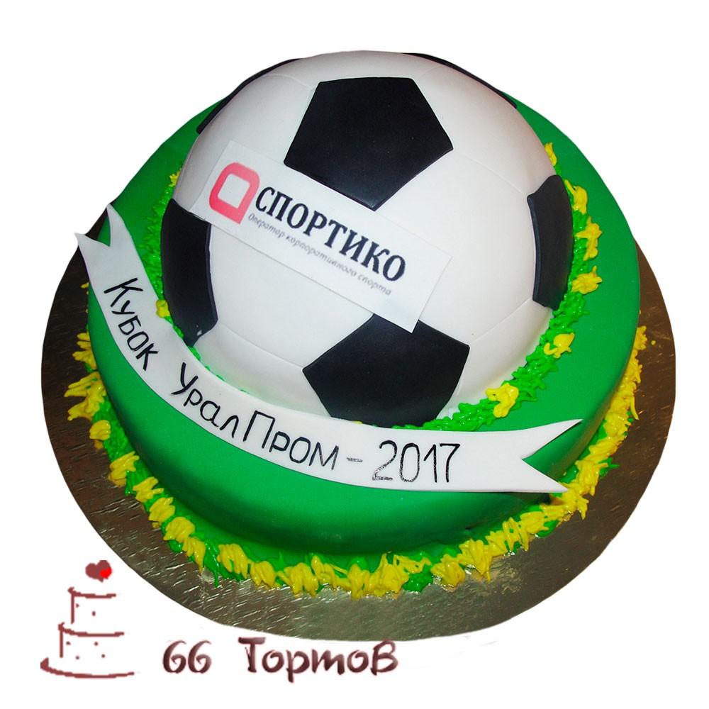№259 Торт футбол