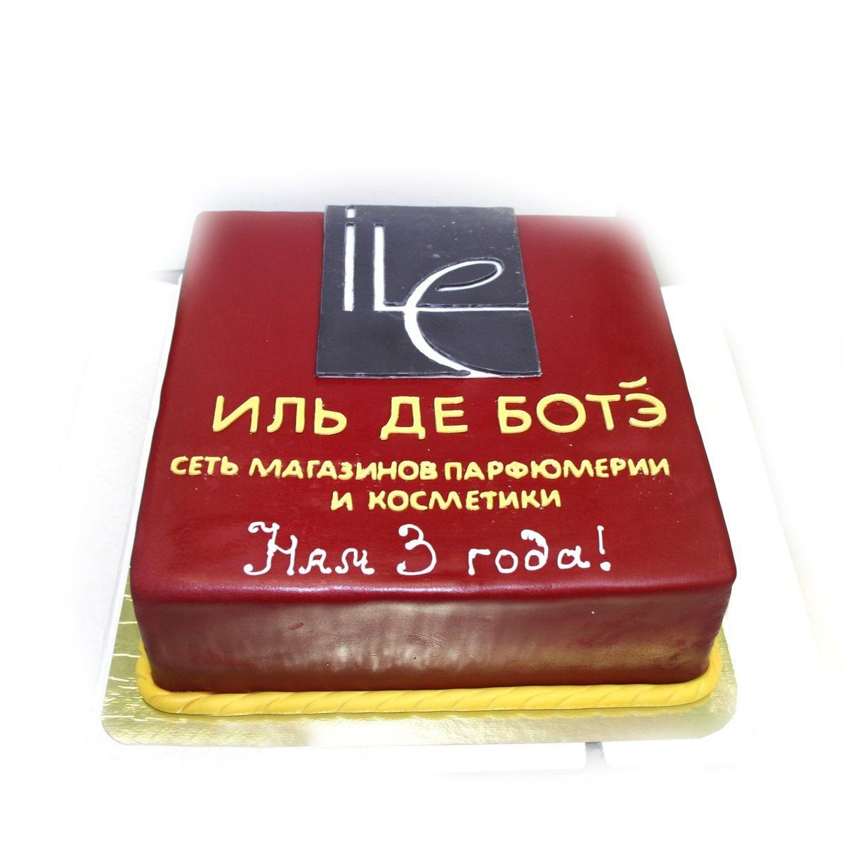 №469 Торт косметика