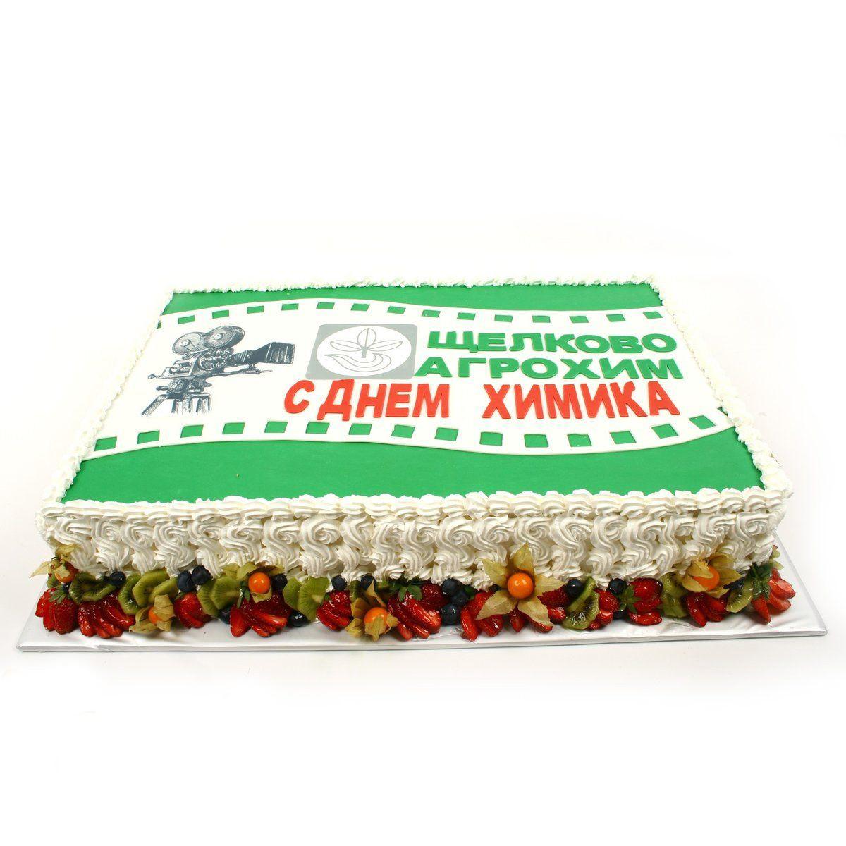 №470 Торт химик