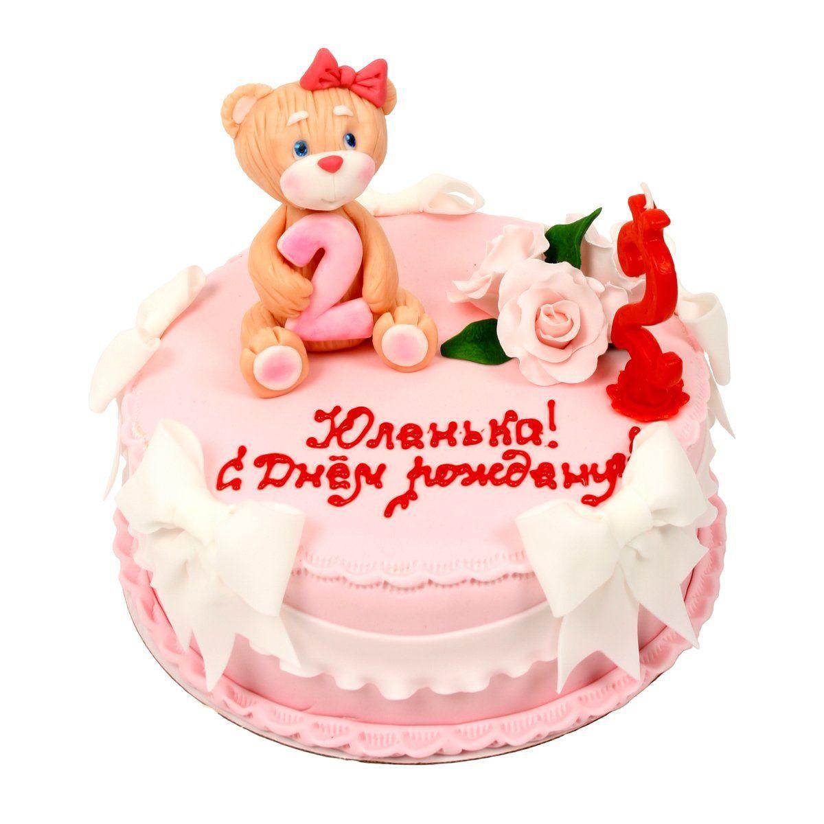 №594 Торт медвежонок
