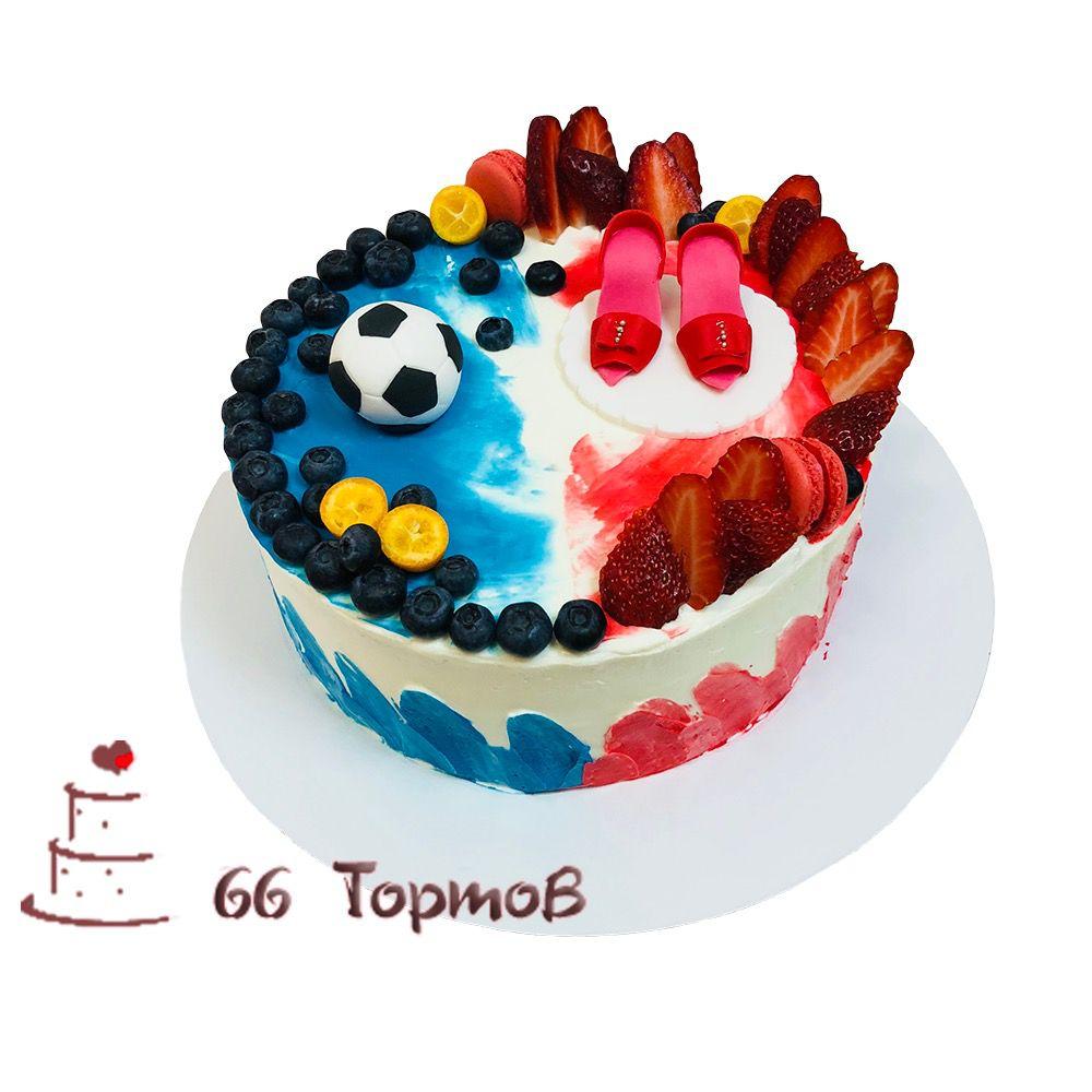 №63 Торт двойняшкам