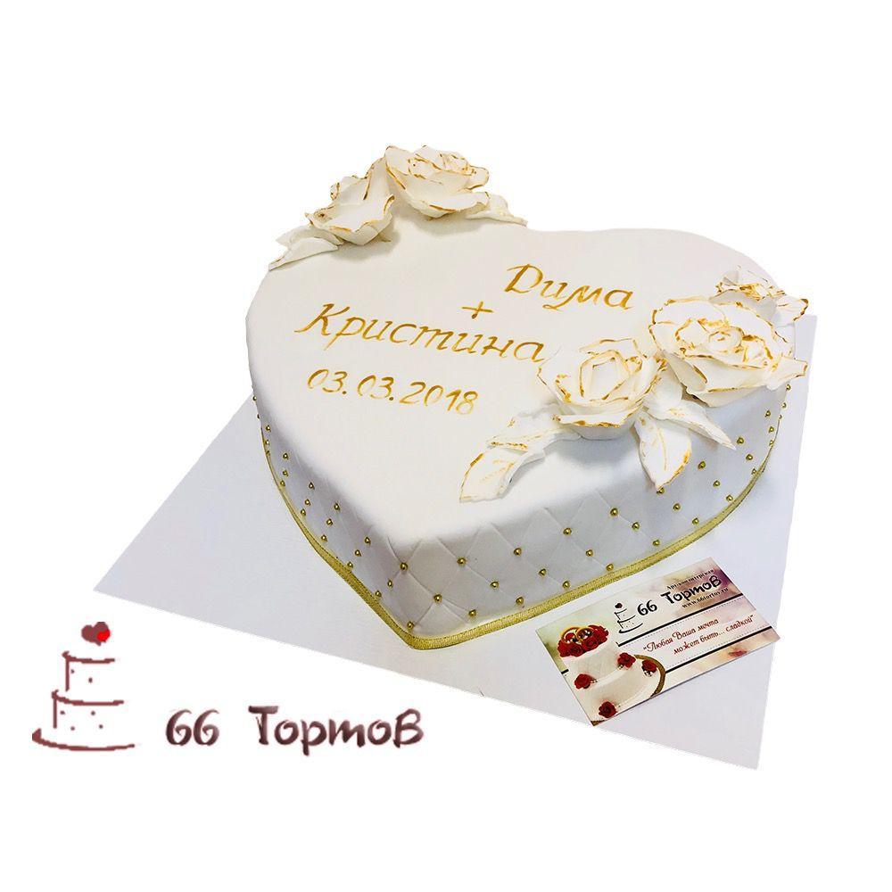 №75 Торт сердца