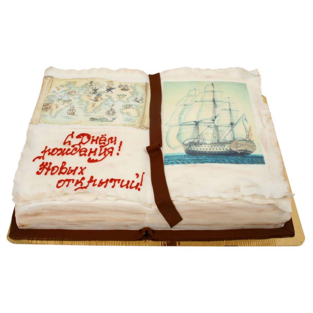 №818 Торт книга