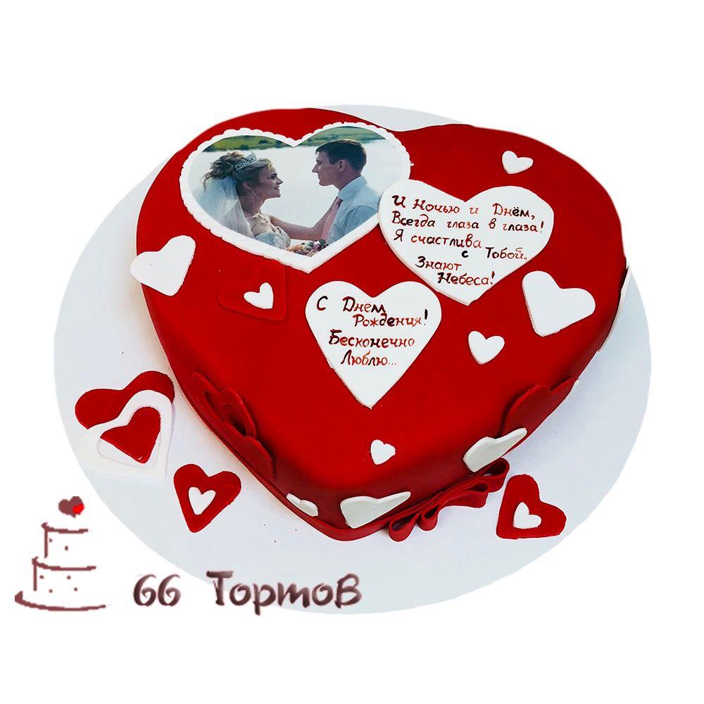 №90 Торт сердца