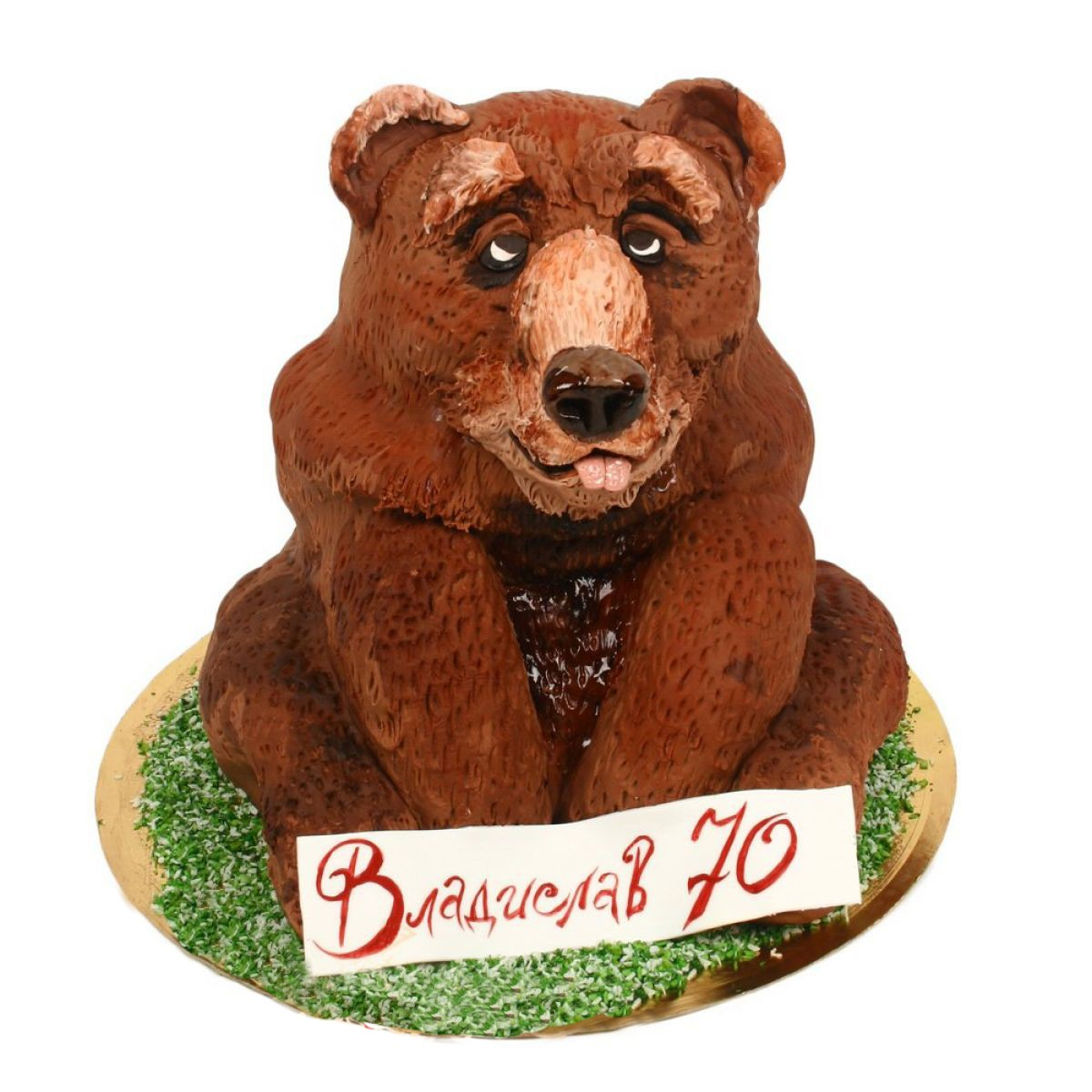 №949 Торт медведь