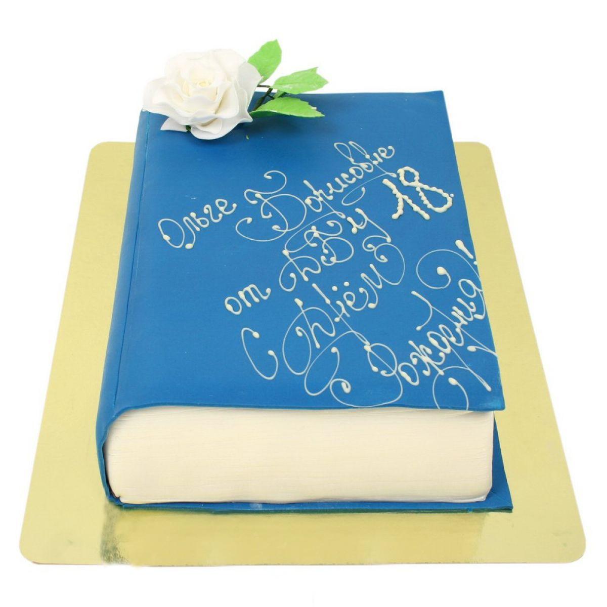 №959 Торт книга