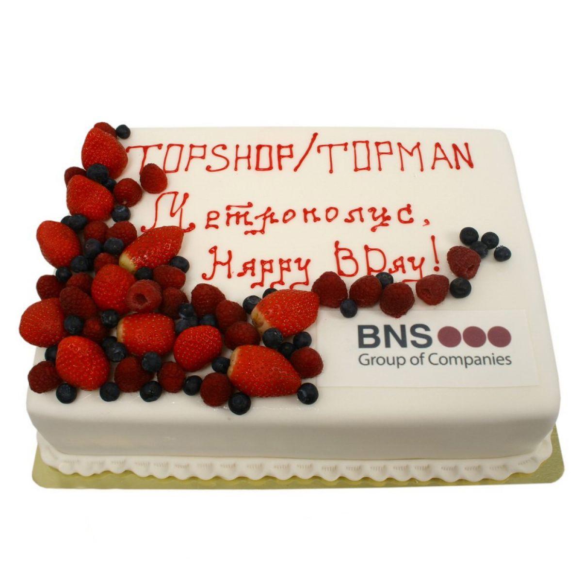 №967 Торт магазин