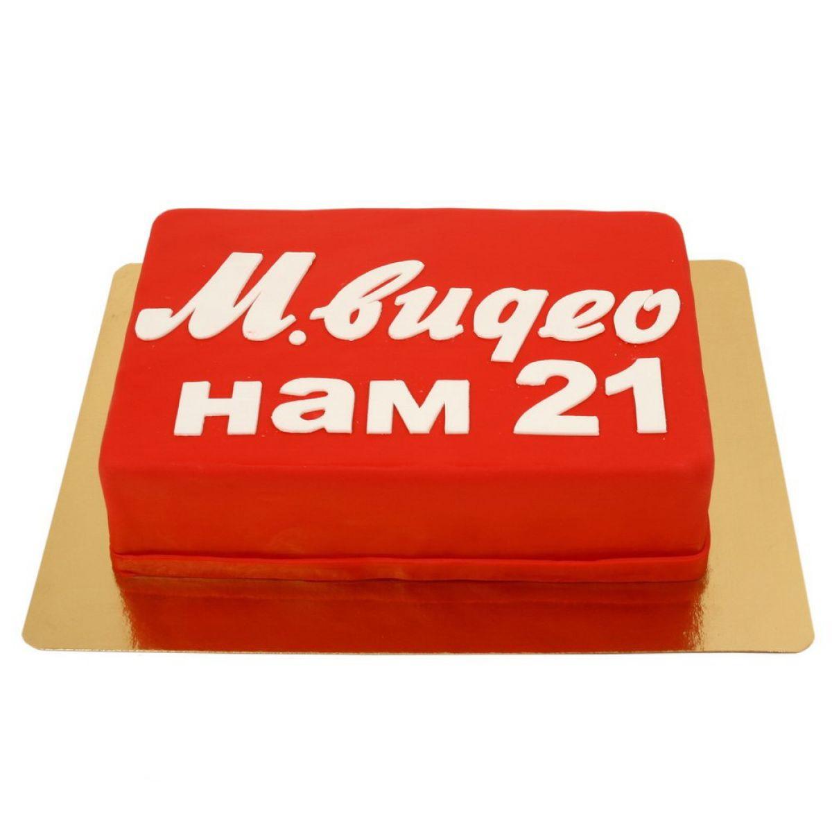 №972 Торт м.видео