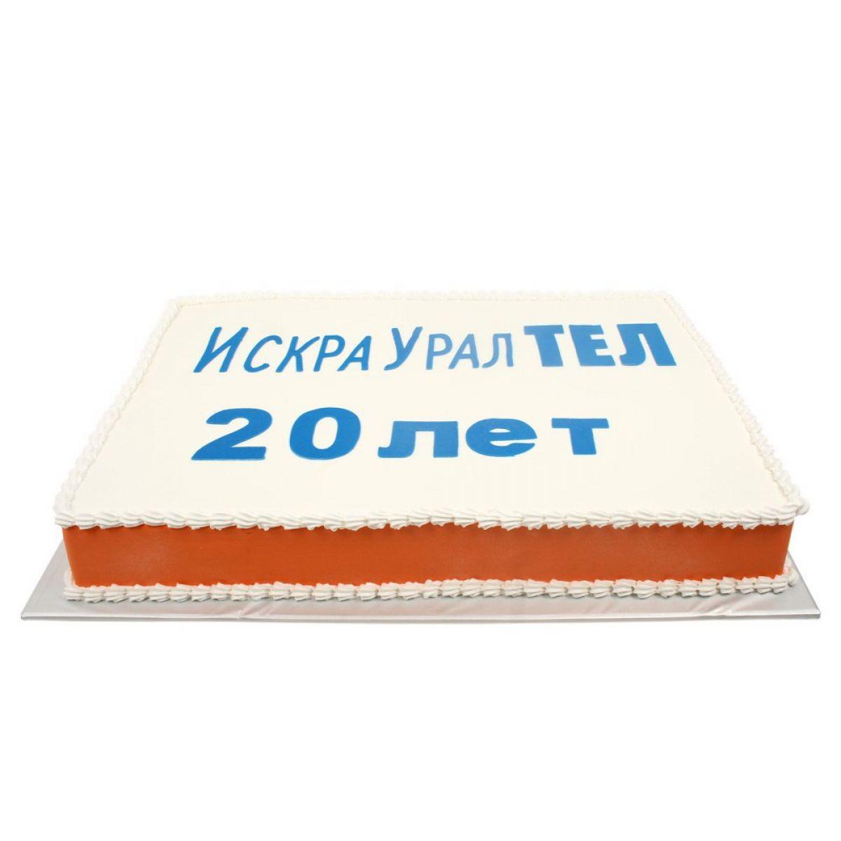 №981 Торт телевидение