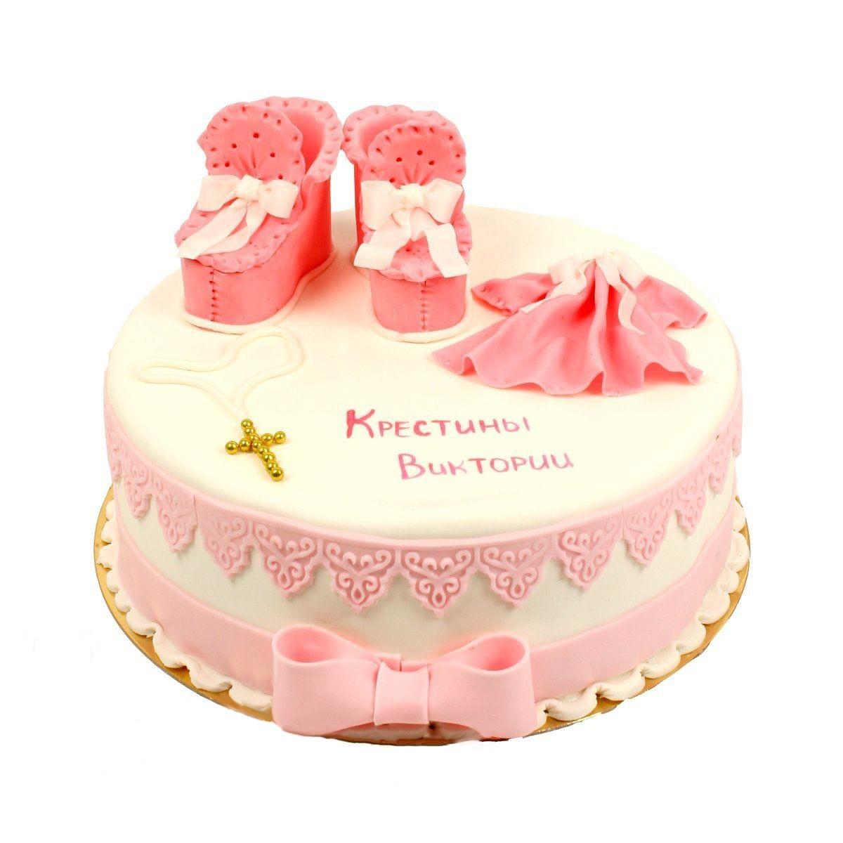 №1026 Торт сандалики