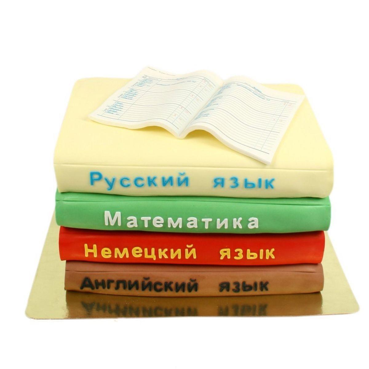 №1058 Торт учебники