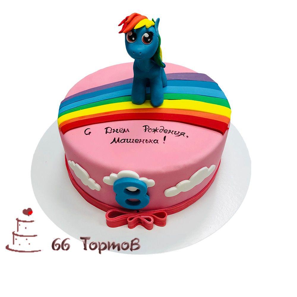 №110 Торт с пони