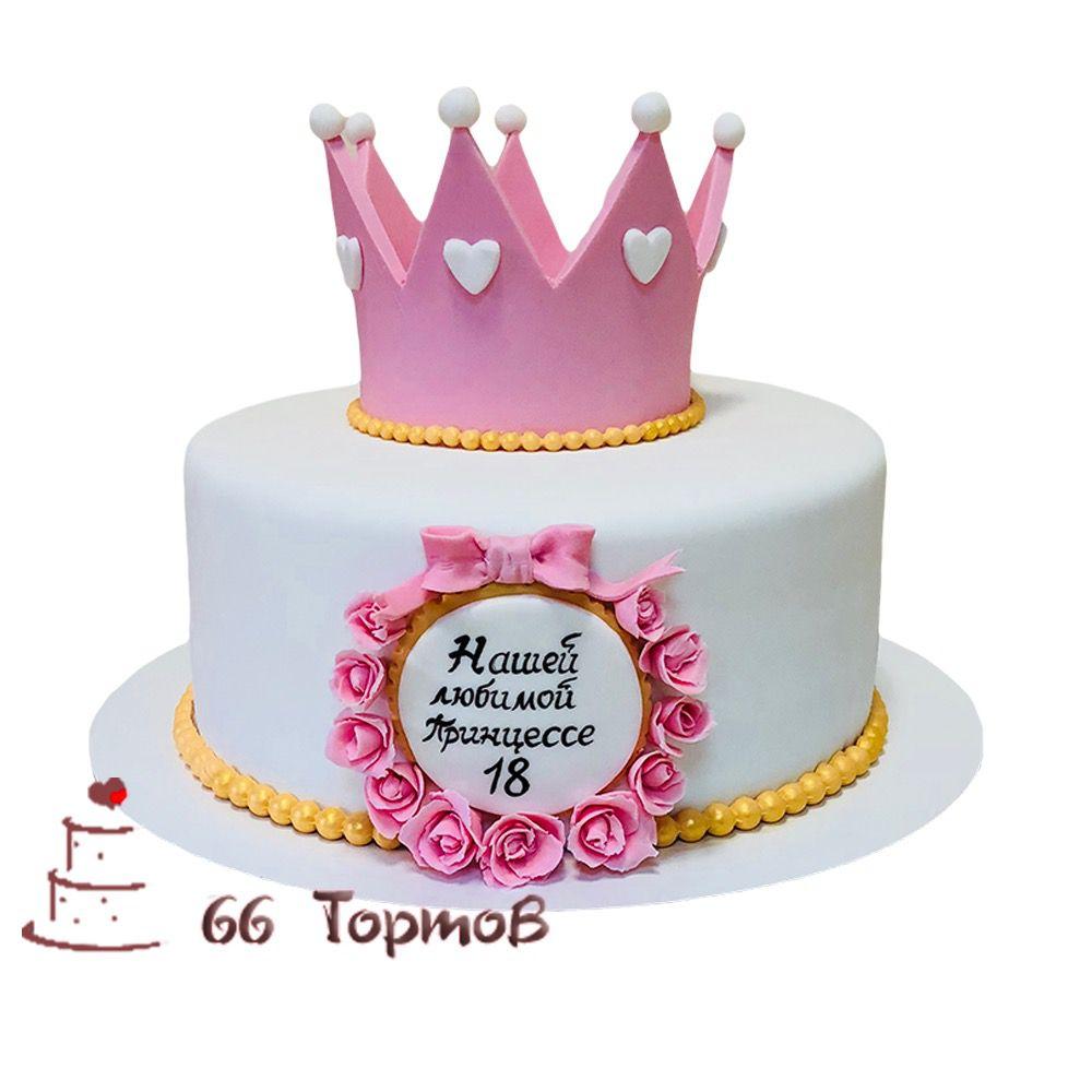 №136 Торт с короной