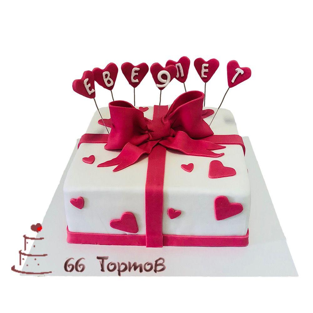 №141 Торт подарок с сердечками