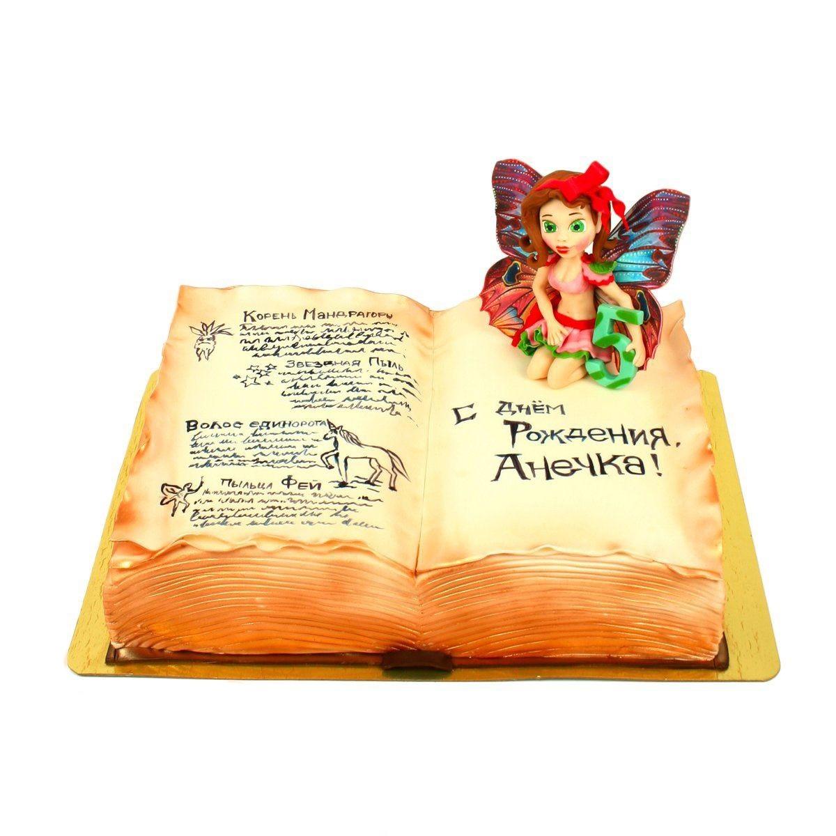 №1436 Торт фея на книге