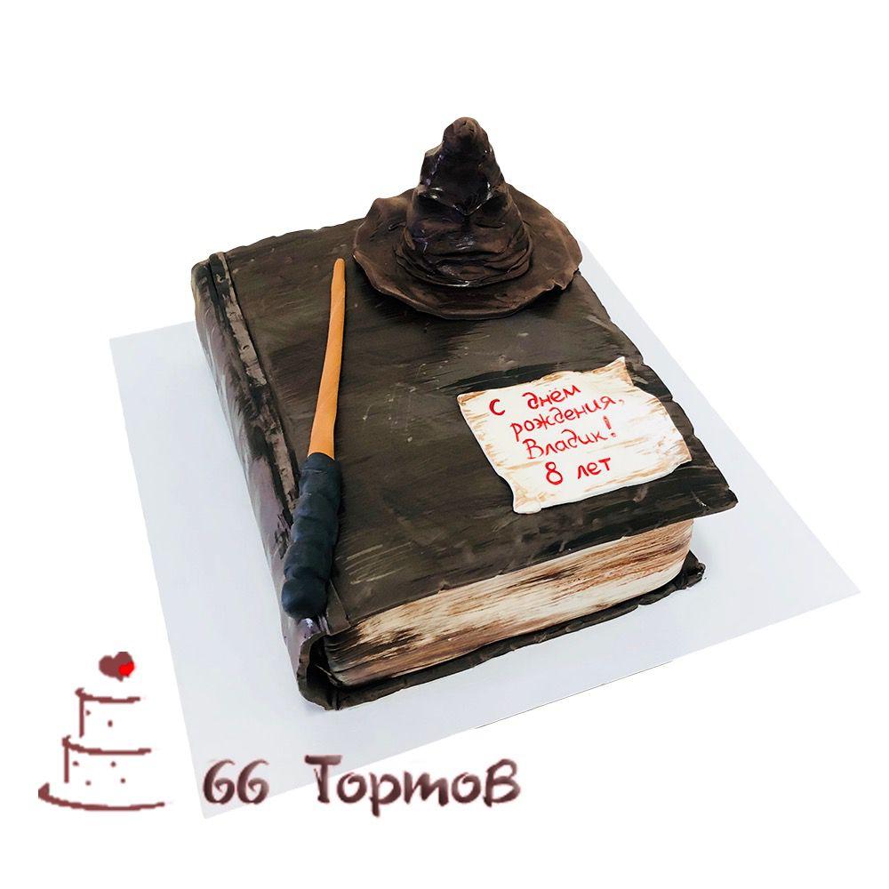№144 Торт книга гарри поттер
