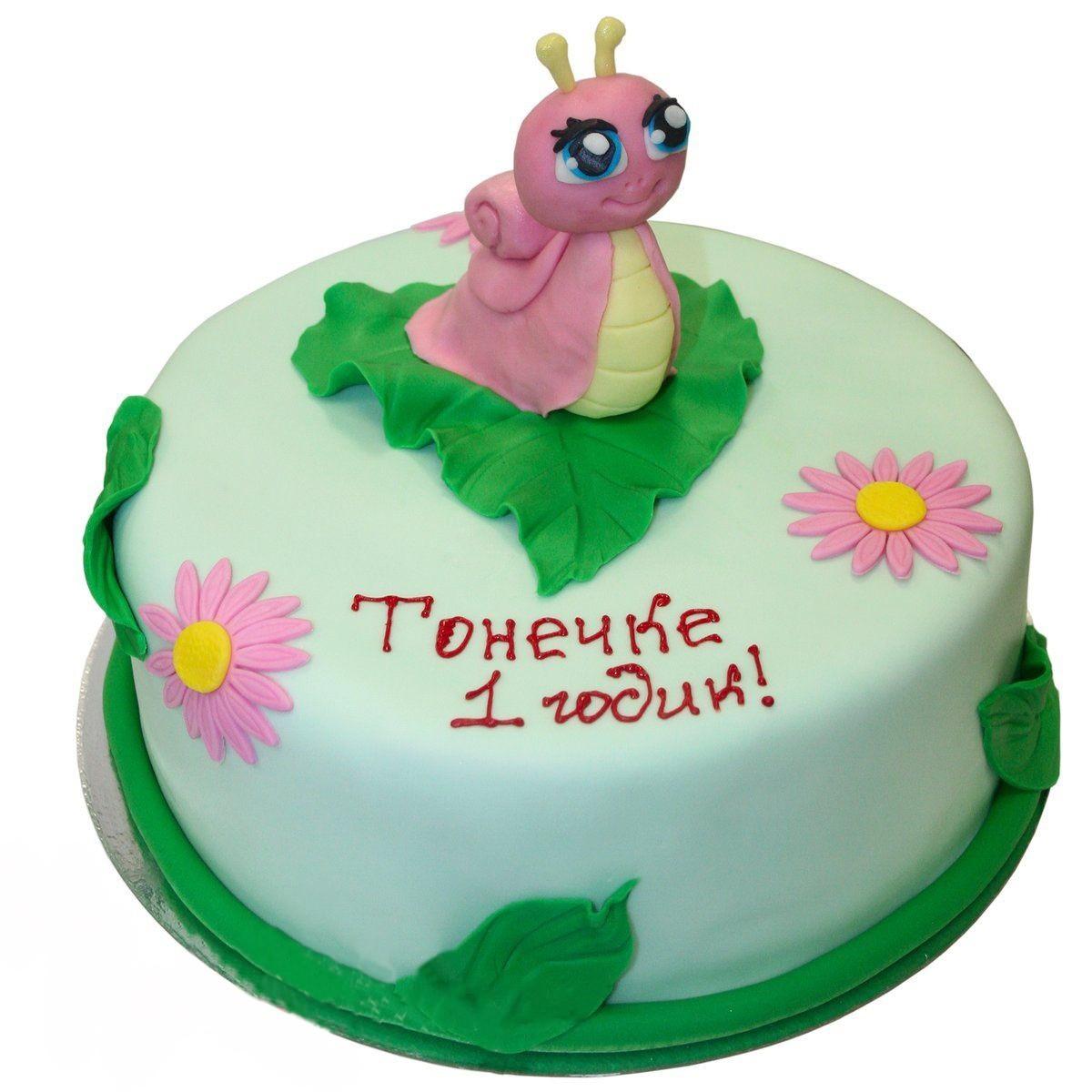 №1467 Торт улитка