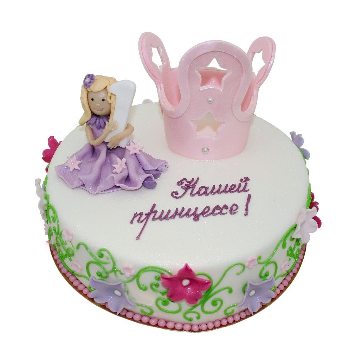 №1473 Торт принцесса