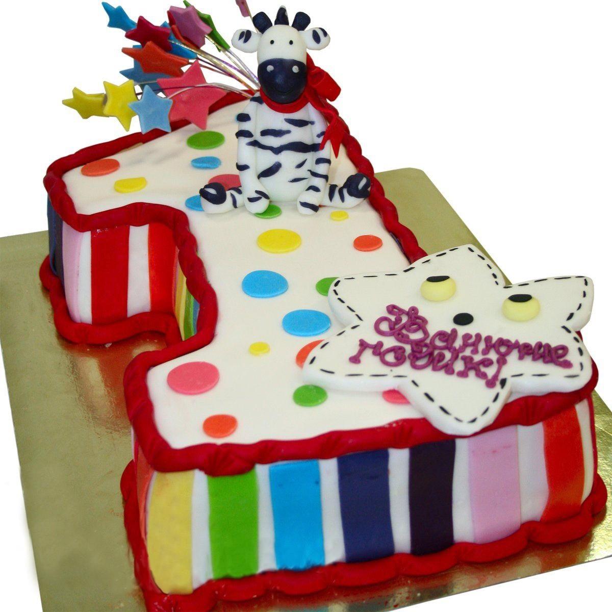 №1479 Торт зебра