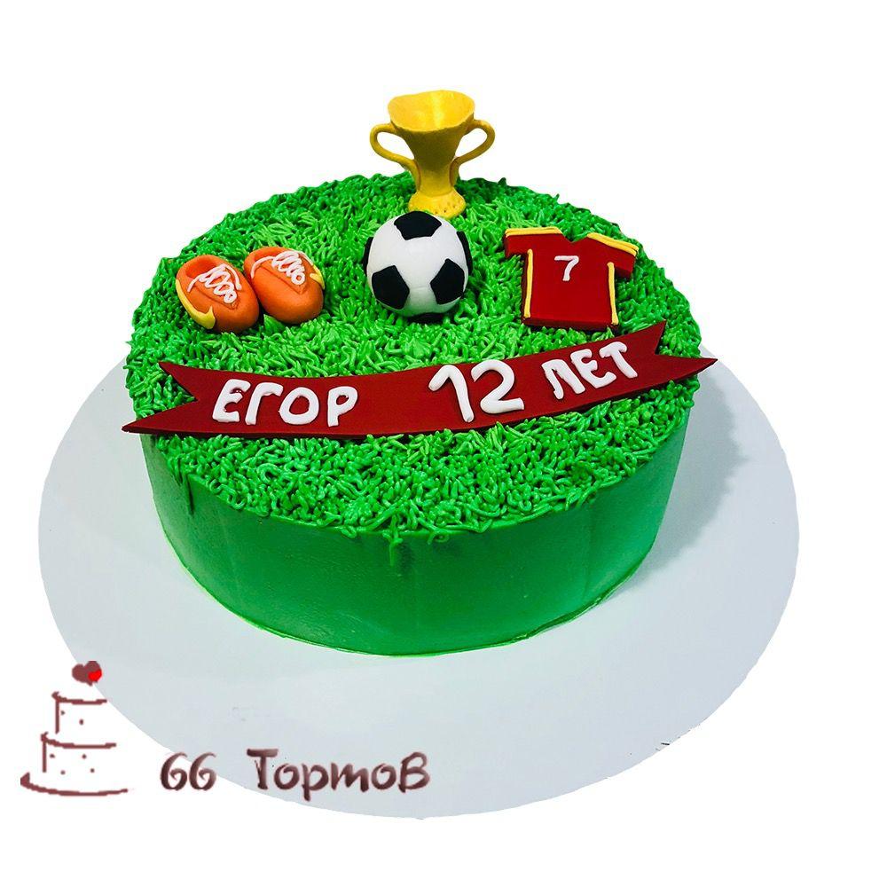 №149 Торт футбольный с кубком