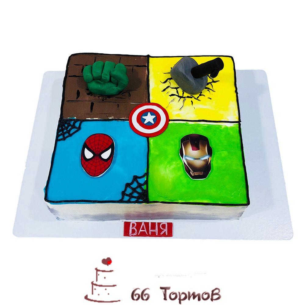 №150 Торт мстители