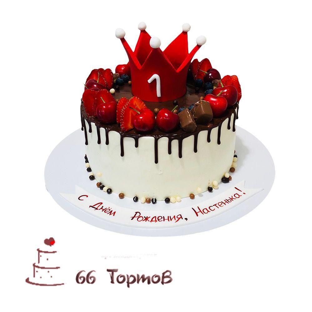 №160 Торт корона в ягодах