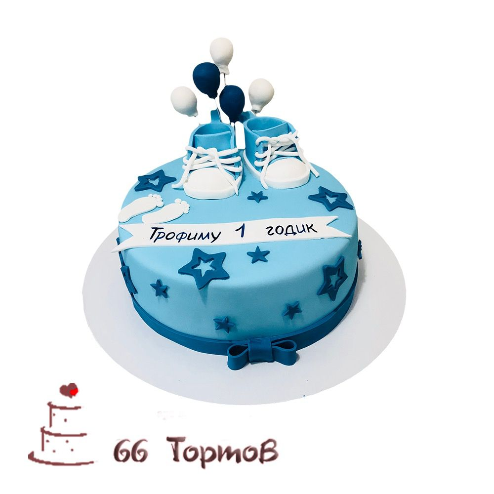 №178 Торт с кедами