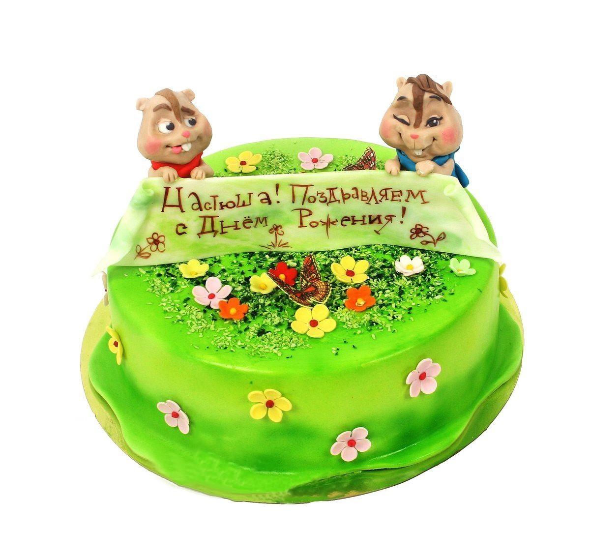 №1807 Торт с белками
