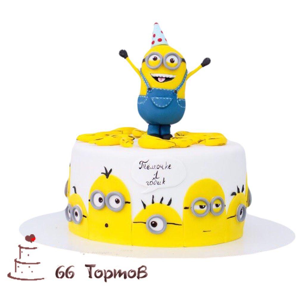 №200 Торт миньоны
