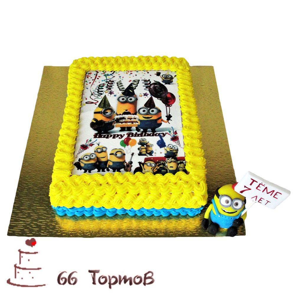 №204 Торт миньоны