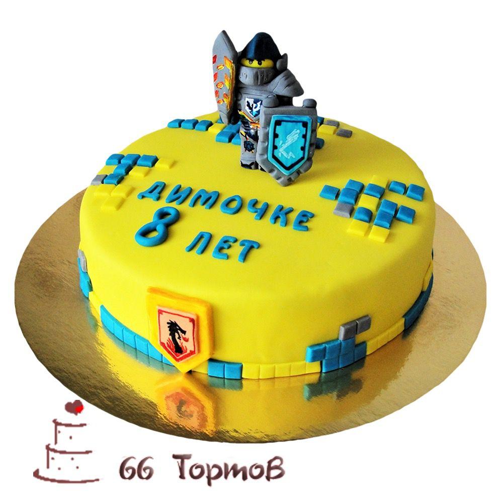 №205 Торт лего