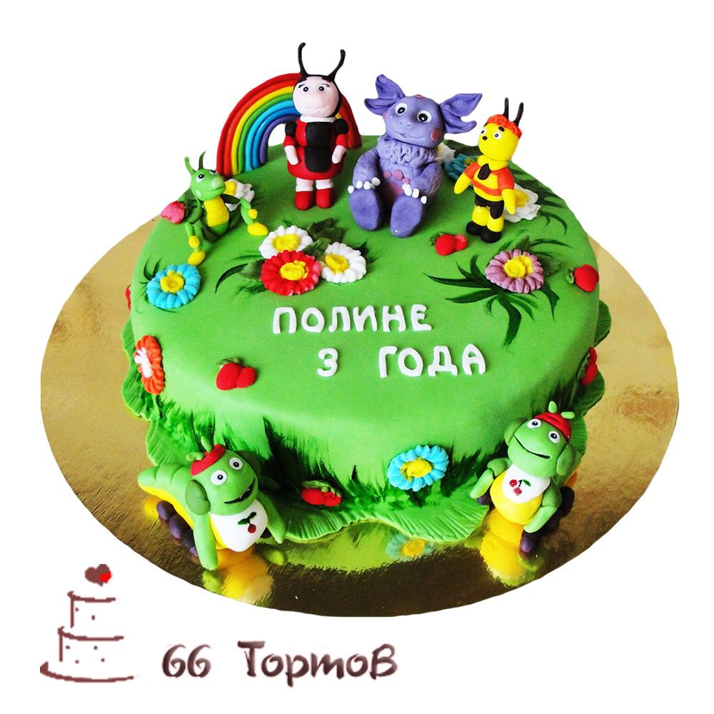 №206 Торт лунтик