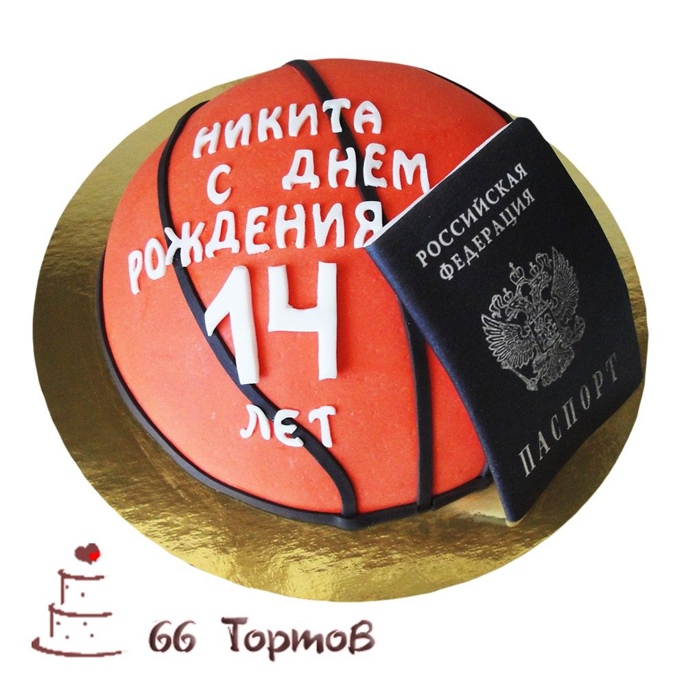 №209 Торт баскетбольный мяч