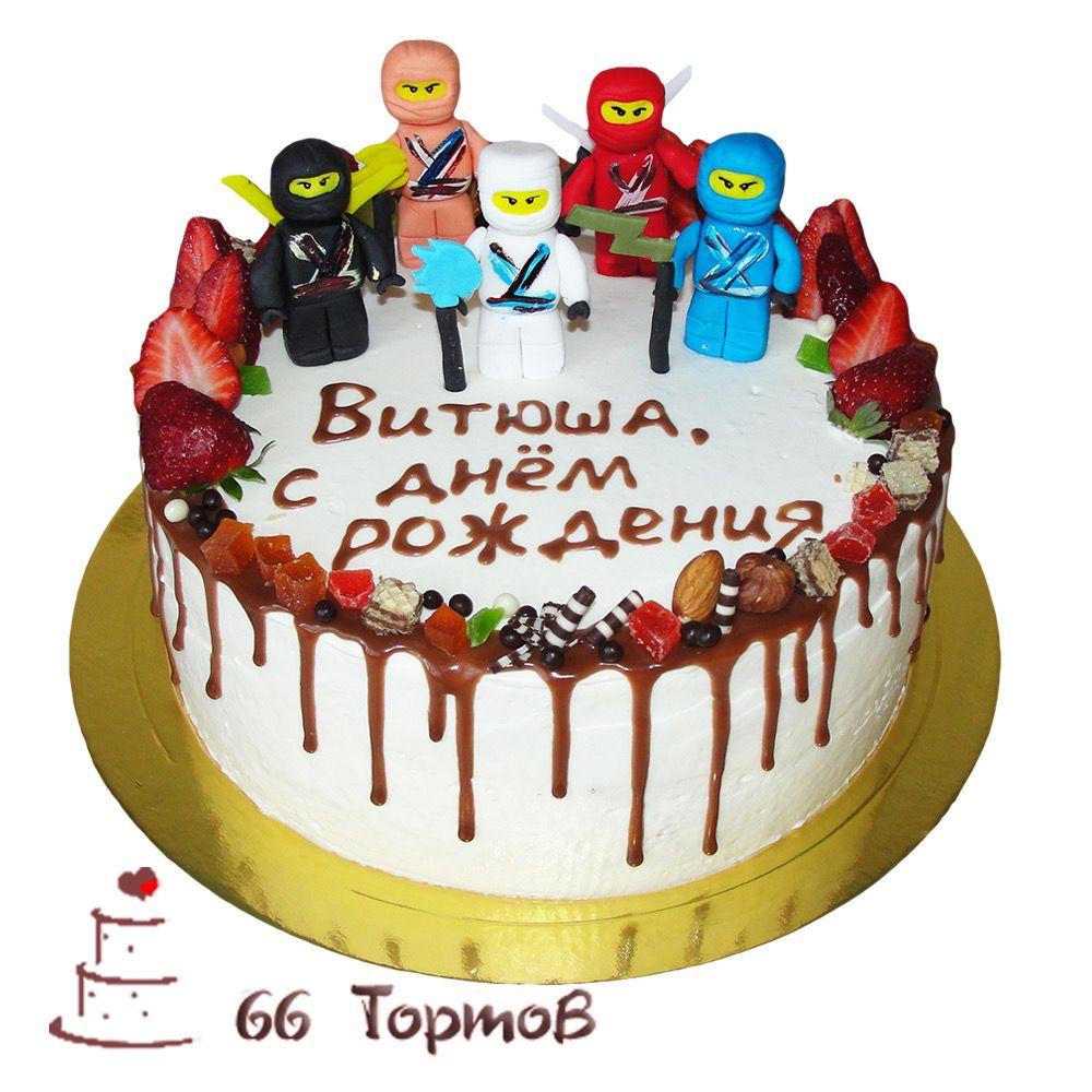 №211 Торт лего ниндзяго