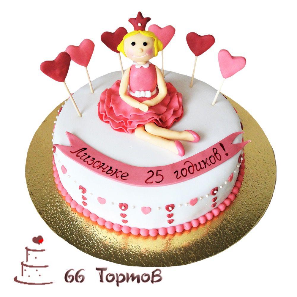 №214 Торт принцесса